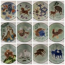 Arita-yaki Chinese Zodiac Deco Plates with Maker's Mark - Set of 12