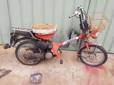 honda nc 50 x2 wrecking all parts available (this auction is for one bolt only)