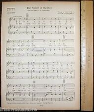 """UNIVERSITY OF TENNESSEE Song c1929 """"Spirit of the Hill"""""""