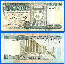 Jordan 1 Dinar 199 Sign 19 1415 H Banknote Free Shipping Worldwide