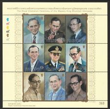 THAILAND 2017 THE ROYAL CREMATION CEREMONY OF KING BHUMIBOL 3 SOUVENIR SHEETS