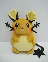 Dedenne Pokemon Center Original OA 2013 Stuffed Plush Toy Doll Japan