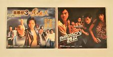 HK Video CD - FOR BAD BOYS ONLY / YOUNG AND DANGEROUS 3 - English / Chinese Sub.