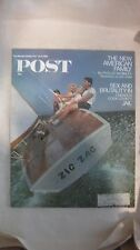 The Saturday Evening Post Magazine July 13th 1968 Sex & Brutality In Cook County
