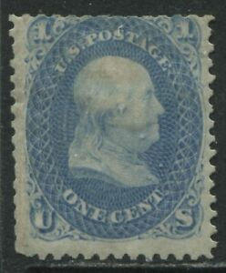 United States 1861 1 cent mint o.g. hinged