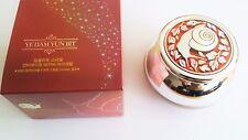 [YE DAM YUN BIT] Complete Snail Recover Woman Eye Cream 50g  Anti-aging Cream