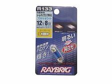 Raybrig Stanley R133 Hyper White Dome Light Bulb Bright Lightbulb Domelight JDM