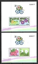 Thailand Sc 1635a, 1637c Mnh Issue Of 1995 - Flowers
