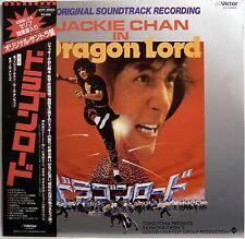 JACKIE CHAN / DRAGON LORD / SOUNDTRACK / VICTOR JAPAN OBI