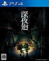 late night night? PS4?JAPAN