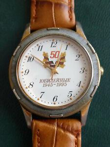 Poljot vintage watch  USSR   - passed the service