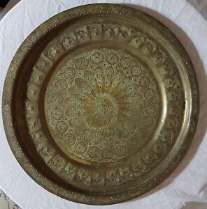 Beautiful Vintage Large Decorative Brass Tray