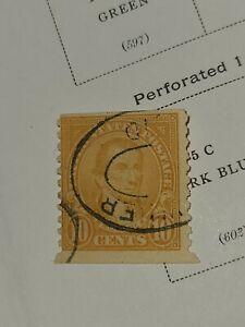 US 1923 SC# 603 10 c  Monroe Vertical  Coil - Used - Crisp Color - #2914