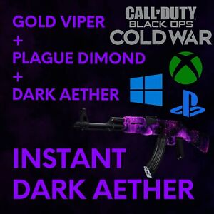✅SEASON 6 Call of Duty: Warzone & Cold War - Dark Aether Camo Service(WORKING)