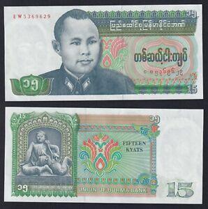 Burma 15 kyats 1986 FDS/UNC  A-02