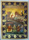 Early Persian Picnic Handmade Miniature Painting with Floral Border #7777