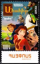 "ARMENIA 2018-27 Animation Cartoon ""Anahit"". HayPost Margin, MNH"