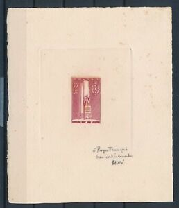 [G42928] France 1938 Good Deluxe PROOF sheet VF Mint but rust