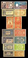 2x  1, 3, 5, 10, 10, 25, 25 Rubles - Ausgabe 1887 - 1894 - Reproduktion - 51