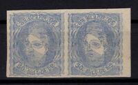 133257/ SPAIN – ALLEGORY VARIETY – EDIFIL # 107 PAIR MNG DOUBLE PRINTING