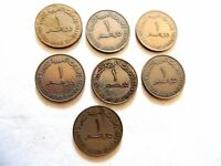 "1973 United Arab Emirates One (1) Dirham Coin ""One Coin Per Order"""