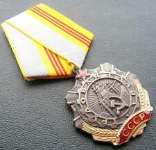 """RARE SOVIET RUSSIAN  ORDER MEDAL """"ORDER OF LABOR GLORY  3st"""" USSR. COPY"""