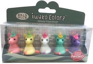 IWAKO Japanese Animal Erasers Rubbers - IWAKO Colorz Eraser Sets - 5 Variations