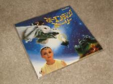 LaserDisc ~ The NeverEnding Story ~ Noah Hathaway ~ Japanese NTSC