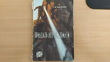 30 years underground. Russian book adventures speleology caves research Casteret