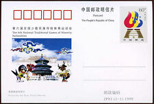 Cina PRC 1999 jp81 tradizionale GIOCHI Stationery card inutilizzati #C 26264
