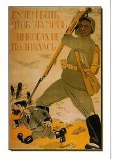 WW2 - Photo affiche soviétique - Soldat avec baïonnette