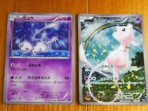 Pokemon Card Mew 016/036 017/036 CP5 1st ED holo near mint Japanese