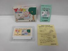 POOYAN -- Boxed. Famicom, NES. Japan game. Work fully. 10464