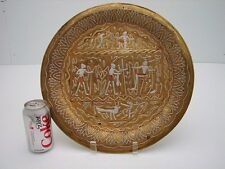 Egypt Cairo Ware Silver Inlay Brass Tray /  Art Primitive Figural Scenic Motif