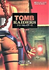 TOMB RAIDERS Raider Perfect Guide Sega Saturn PS 1997 Book 4895637751