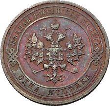 1914 Russian Emperor Czar Nicholas II Copper 1 Kopek Coin Imperial Eagle i56559