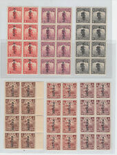 CHINA- SINKIANG- JUNKS- BLOCKS OF 8- MNH- LUXE