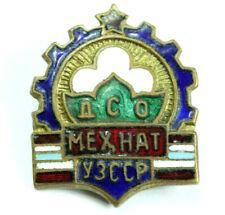 "USSR SOVIET ERA Sport Club DSO ""MEHNAT"" ENAMEL PIN BADGE 1940-50-s #005"