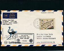 Flugpost, Lufthansa-Flug 1969 Athen-Addis Ababa, Äthiopien   (FP2)