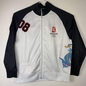 Official 2008 Bejing Olympic Embroidered Dragon Jacket Athletic Mens XL