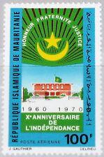 MAURITANIA MAURETANIEN 1970 410 C105 10th Ann Independence Parliament Bldg. MNH