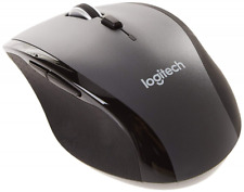 Logitech Marathon Mouse M705 - souris sans fil USB - laser - Unifiying - argent