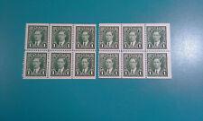 (12) Canada Stamp #231b King George VI 1937 1c 12x