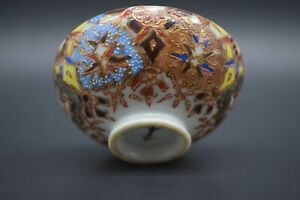 Antique Chinese porcelain decorated sauce bowl - late Qing dynasty
