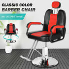All Purpose Hydraulic Recline Barber Chair SalonStyling Beauty Shampoo Equipment