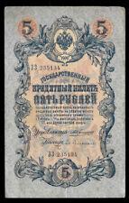 World Paper Money - Russia 5 Rubles 1909 @ Vg Condition Ref.# 134
