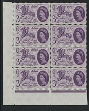 More details for 1960 3d deep lilac g.l.o constant variety u/mint. sg 619a