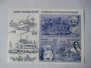India 2017 Mahatma Gandhi Champaran Satyagraha Centenary Miniature Sheet