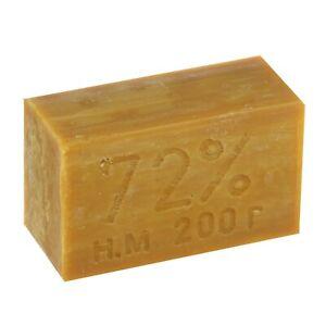 Legendary Original Russian Laundry Dark Soap 72% Of Fat Content 200g