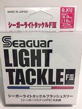 50999) Seaguar LIGHT TACKLE FLASH III 8 Braided PE Line #0.8(15lb/6.9kg) 210m